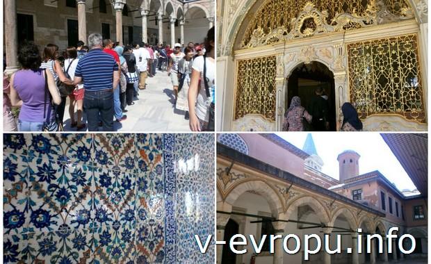 Турция. Стамбул. Дворец Топкапы