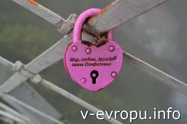 Перила моста Marien-brucke в Нойшванштайн