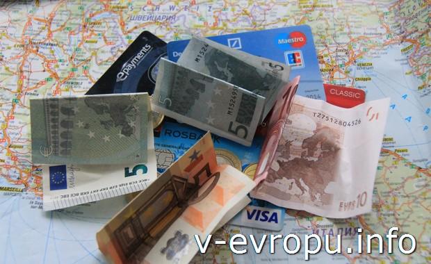 Сервисный сбор на визу в США = 160 долларов на человека