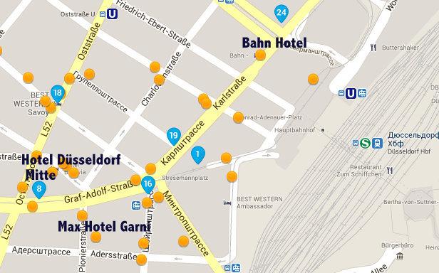 Отели возле вокзала Дюссельдорфа