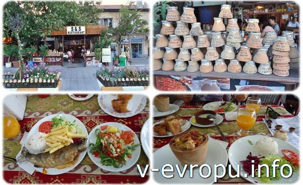 Горшочки турецкой кухни в Гёреме