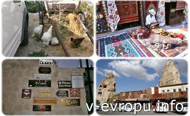 Отдых в Гёреме. Турция