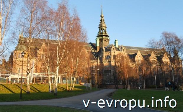 В Стокгольм вдвоем на выходные. Музей народов севера