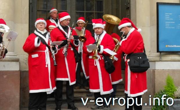 Оркестр Санта-Клаусов в Стокгольме