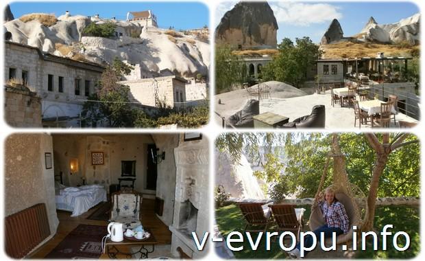 Пещерный отель в Гёреме. Турция