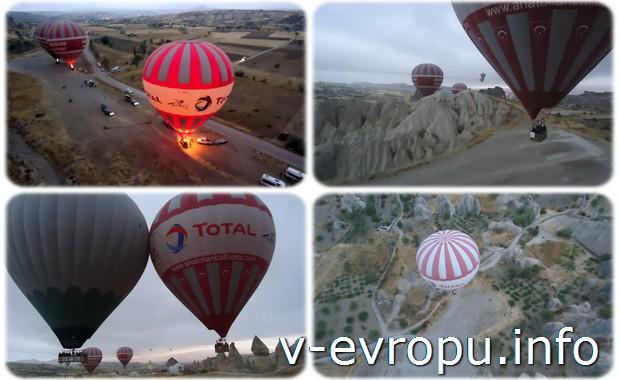 Гёреме. Воздушные шары