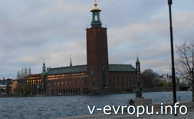 Ратуша в шведской столице
