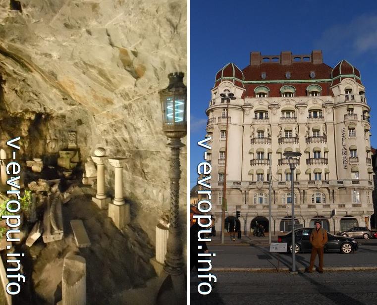 Слева - Метро Стокгольма. Справа - гостиница.