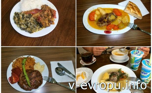 Мясные блюда турецкой кухни в Гёреме
