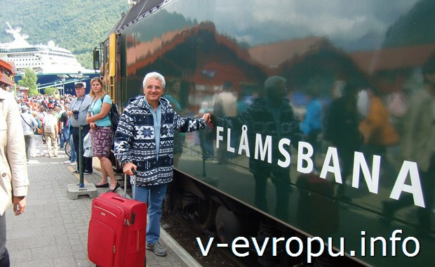Поезд Flamsbana во Фломе. Норвегия