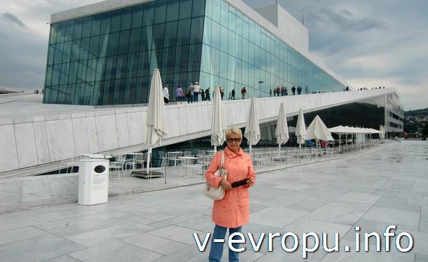 Автор отзывы Ирина Ц. на площади Осло
