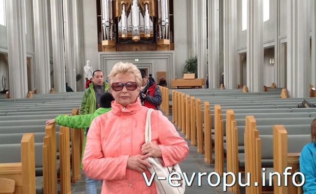 В церкви Халлгримскиркья в Рейкьявике