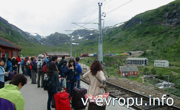 Ожидание поезда  Фломсбан