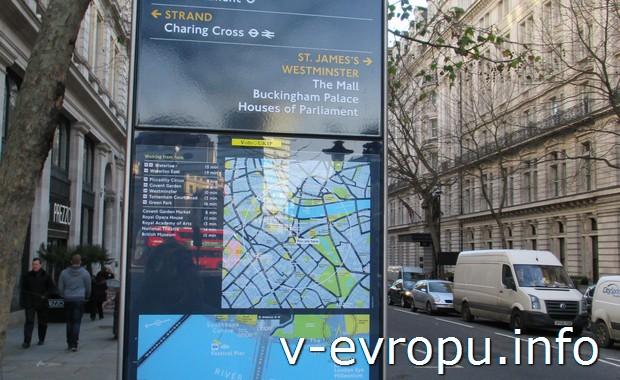 Указатели на улицах Лондона