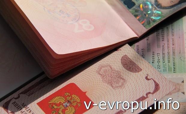 В 2014 году визу в Италию можно получить бесплатно!