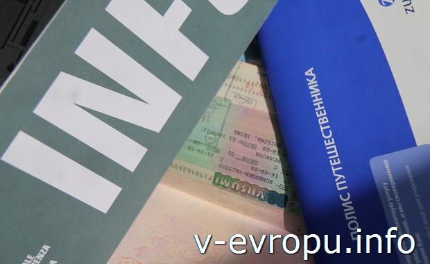 Самая достоверная информация по вопросам получения визы в Голландию предоставляется службой поддержки консульского отдела бесплатно!