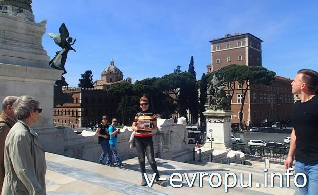 Автор отчета  в Риме на Капитолийской лестнице