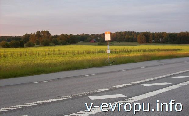 Дорога на Норртелье (Швеция)