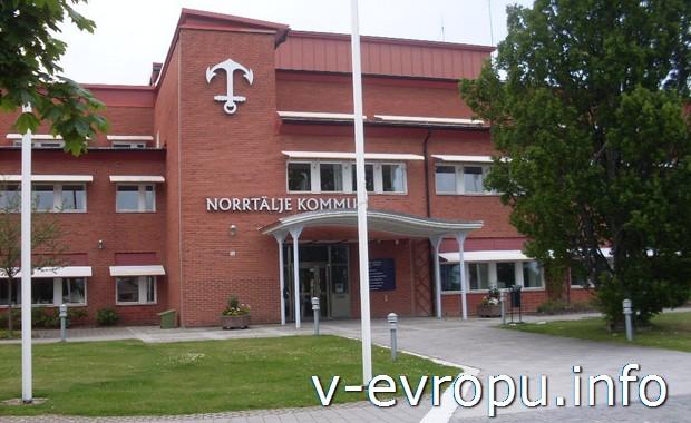 Здание городского управления Норртелье (Швеция)