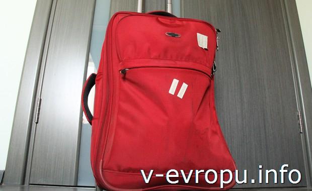 Как забрать потерянный в путешествии багаж?