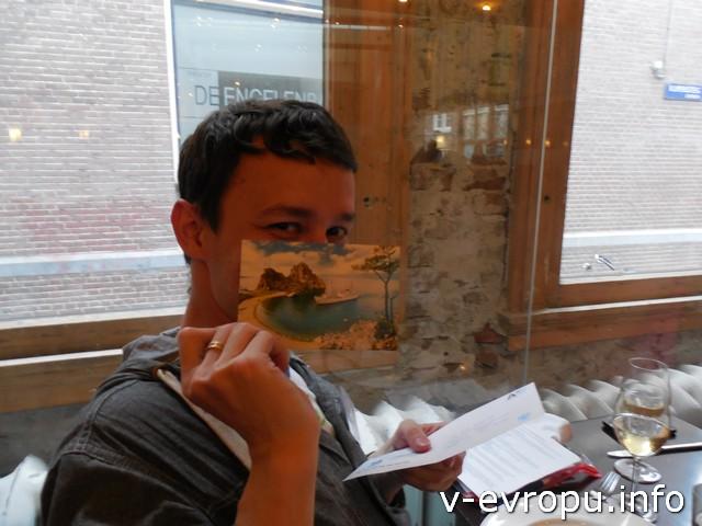 Письмо королю - Игорь, Иркутск