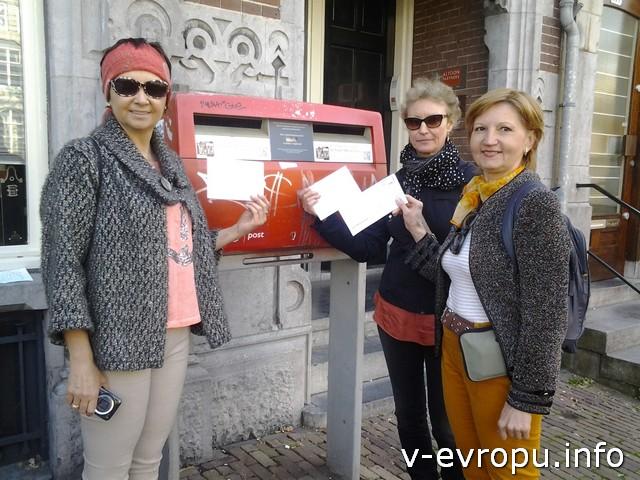 Письмо королю -  Виктория (Москва), Марина и Светлана (Волгоград)
