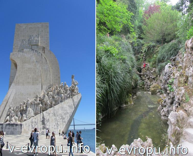 Памятник Первооткрывателям в Лиссабоне (слева) и парк Quinta Da Regaleira (справа)