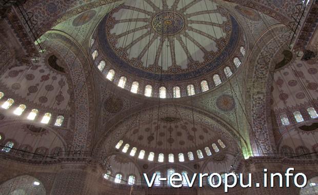 Своды Голубой мечети