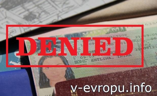Особенности отказа в визах в странах Шенгенской зоны