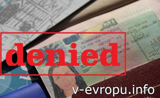 Что предпринять в случае получения отказа в туристической визе?