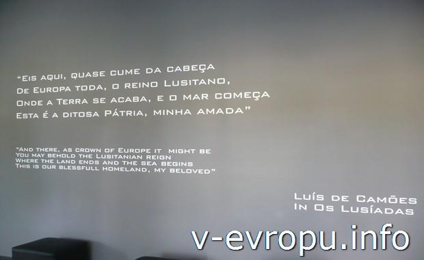 Caba da Roka (Мыс Рока в Португалии)