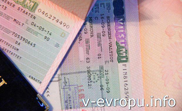 Оформляем визу второй раз после отказа