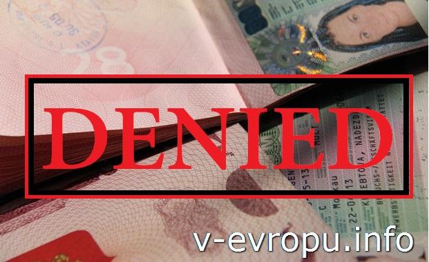 Как минимизировать риски отказа в шенгене из-за непогашенной ранее визы?