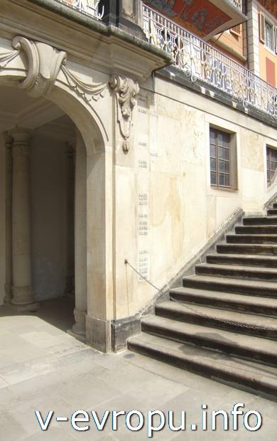 Парижский дворик