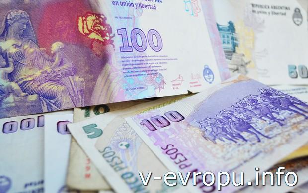 Аргентинские деньги - песо