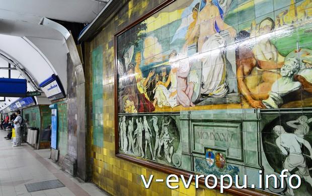 В метро Буэнос-Айреса