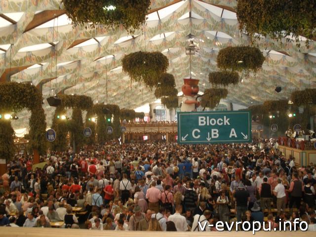 Октоберфест 2015 - праздник пива в Мюнхене