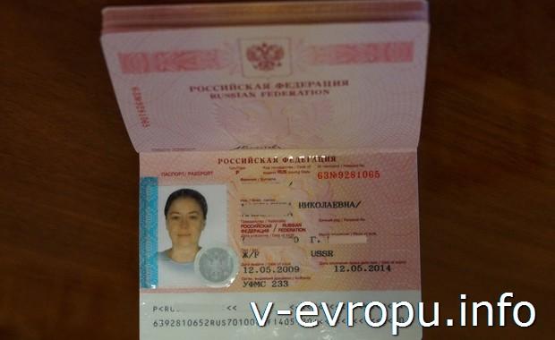 """""""Правильное"""" фото на шенген"""