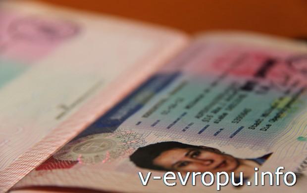 Правильно фотографируемся на шенгенскую визу