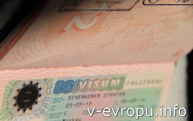 Собираем справки о з/пл и из банка, что бы получить итальянскую visum