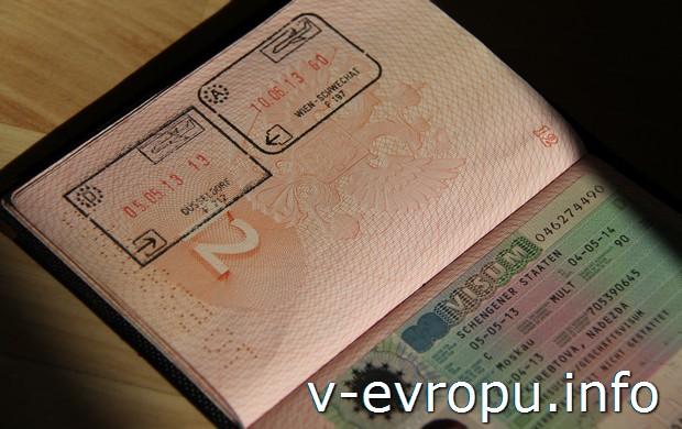 Как вы оформляли шенген: сами или через фирму?