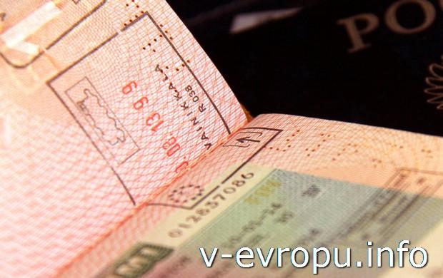 Подавать ли документы на визу второй раз?