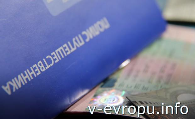 Полис страхования путешественника для получения визы в Италию