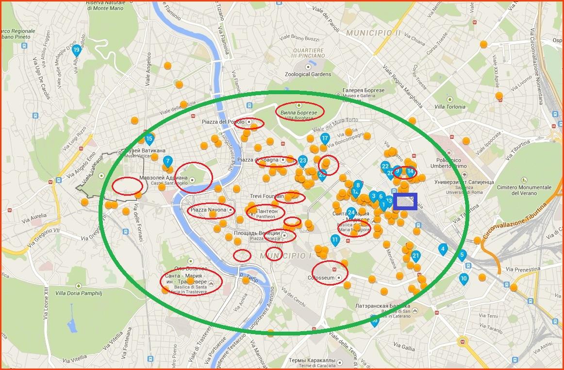 Карта отелей в центре Рима