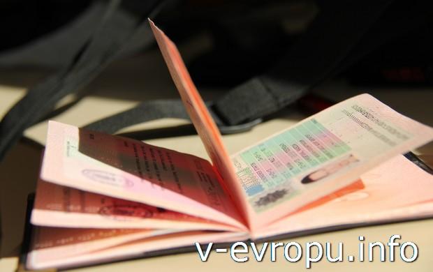 Как собрать документы для шенгена в Италию?