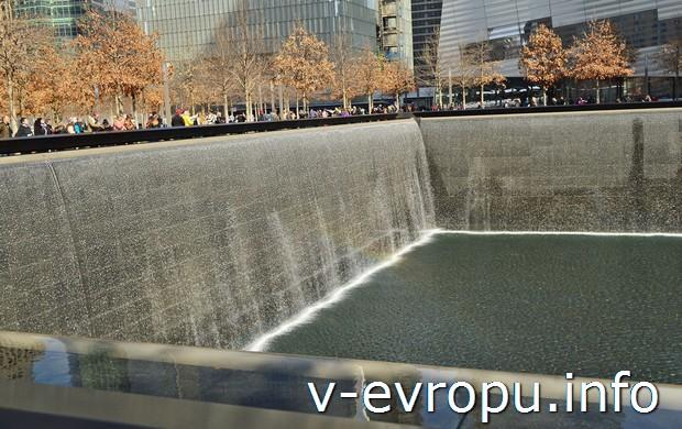 Бассейны Мемориала 911