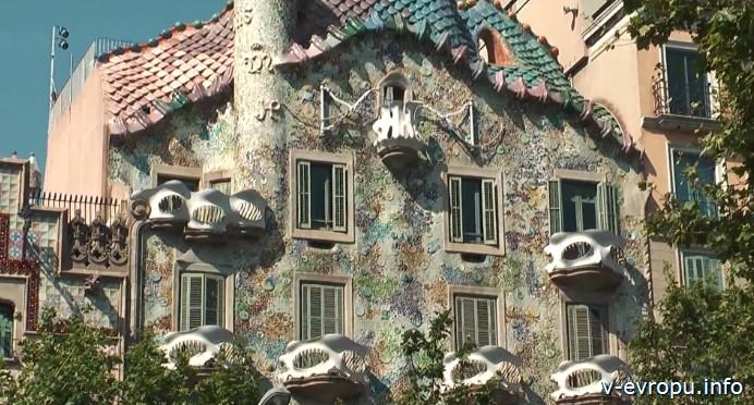 Дом Бальо (Гауди) в Барселоне