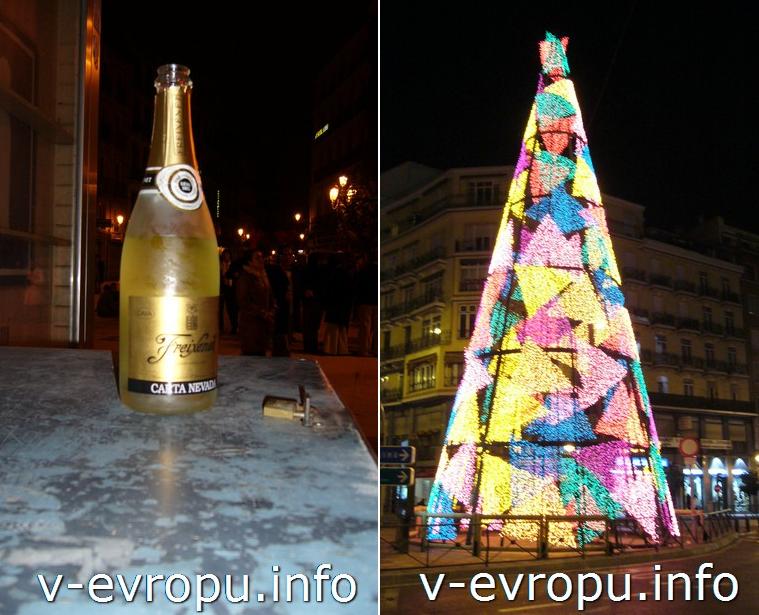 Шампанское и новогодняя елка в Мадриде