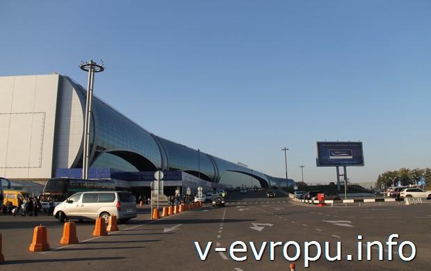 инфа об аэропортах и авиабилетах