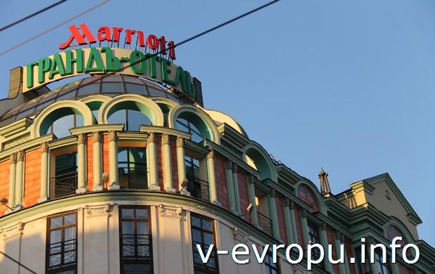 Mariott Hotel MСК